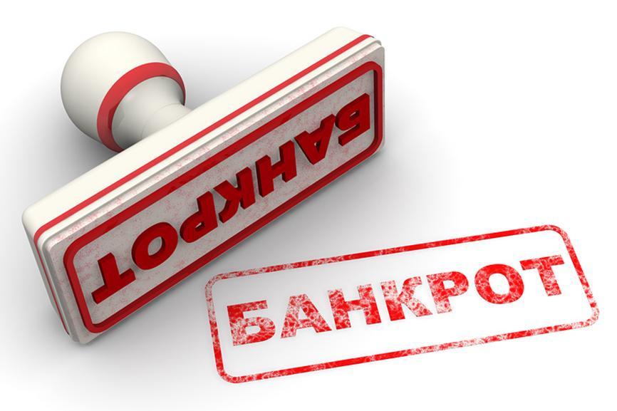 Новые возможности для участия адвоката в упрощенной процедуре банкротства граждан