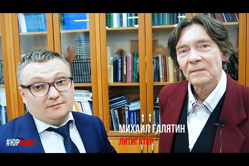 Дисклуб с Михаилом Галятиным, кратко по итогам мероприятия