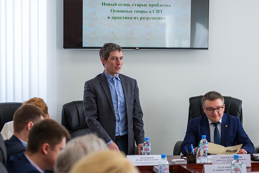 Основные споры в СНТ: презентация Мезенцева Федора Николаевича