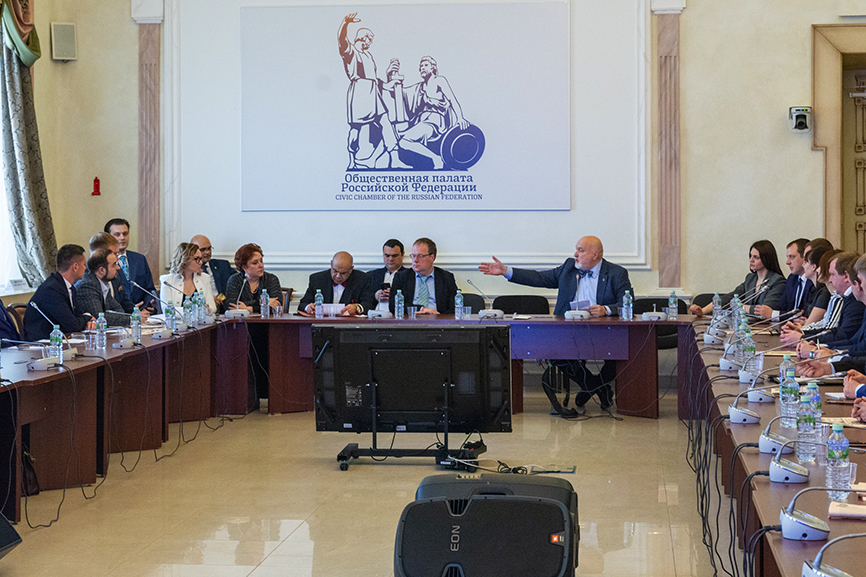 Учредительное собрание Союза молодых адвокатов России — фотоотчет
