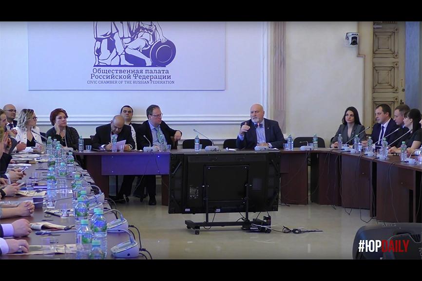 Учредительное собрание Союза молодых адвокатов России – видео