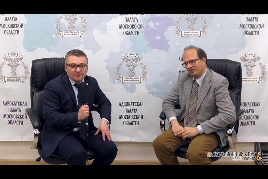 Особенности организации адвокатуры в Польше и Италии