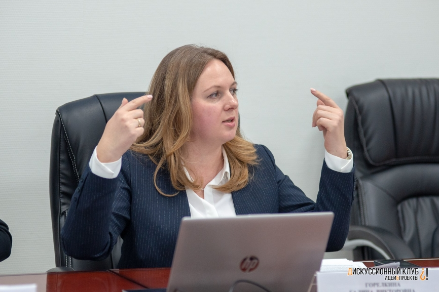 «Ключевые изменения налогового законодательства в 2019 году»: презентация Галины Горелкиной