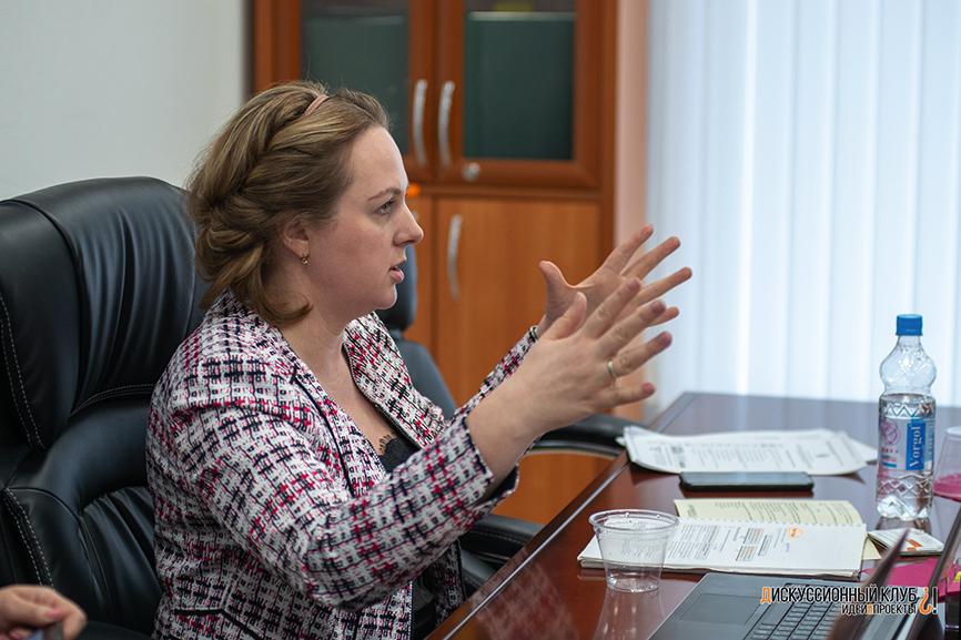 «НДФЛ в работе адвоката»: презентация Галины Горелкиной