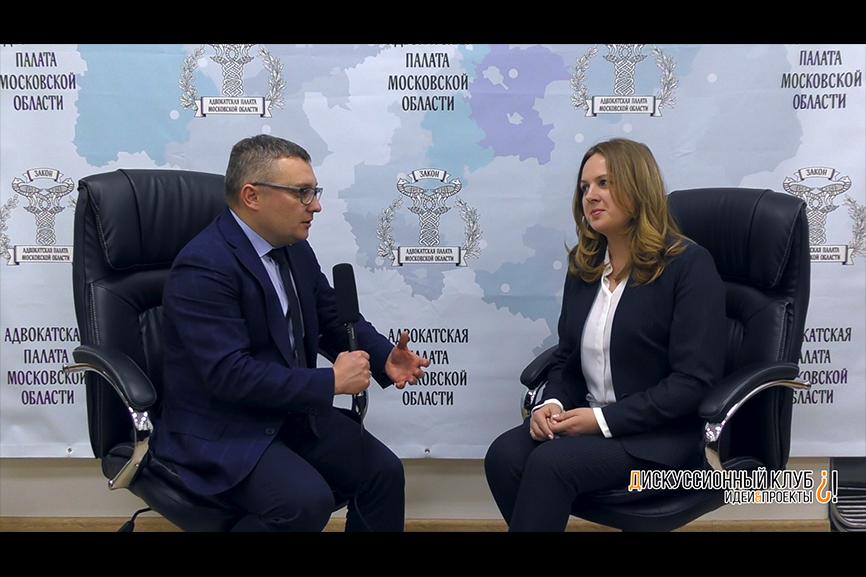 Интервью со спикерами: «Ключевые изменения налогового законодательства в 2019 году»