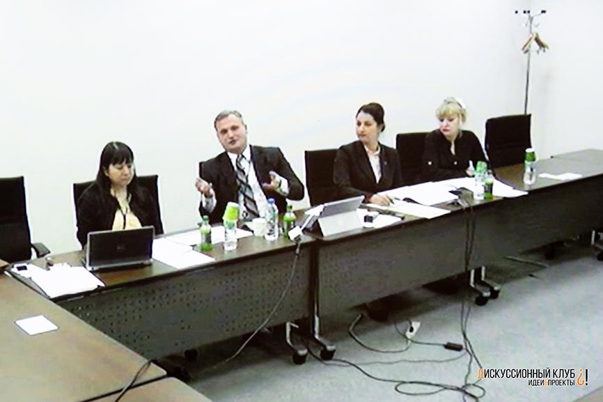 «Правовое регулирование наследования в Японии»: презентация Романа Журова