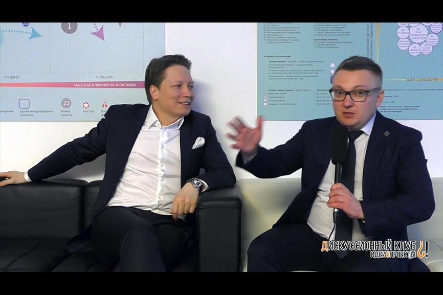 Видео: «Адвокатура в условиях цифровой экономики и электронных технологий. Кратко по итогам»